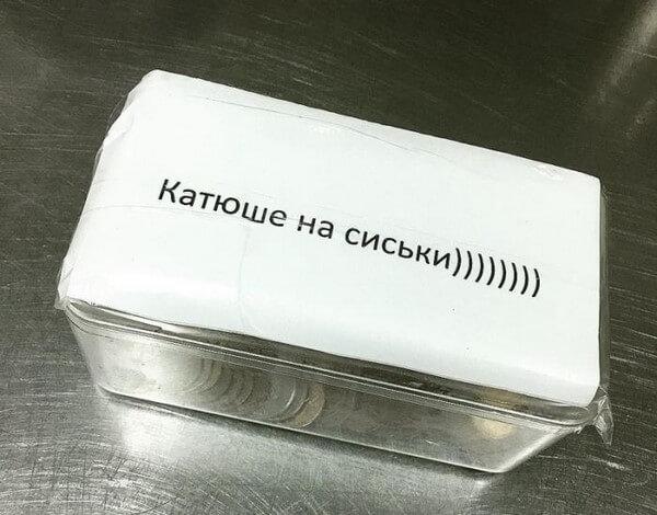 malenkaya-grud-ne-povod-dlya-kompleksov-13