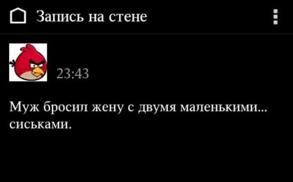 malenkaya-grud-ne-povod-dlya-kompleksov-9