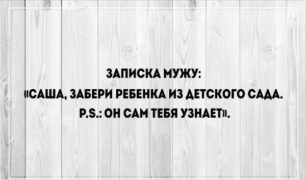podborka-iz-15-veselyh-i-zhiznennyh-korotkih-istorij-13