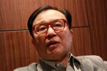 Японский гастроэнтеролог Хироми Шинья