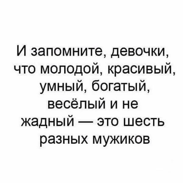 15-ne-vydumannyh-smeshnyh-i-zhiznennyh-istorij-11