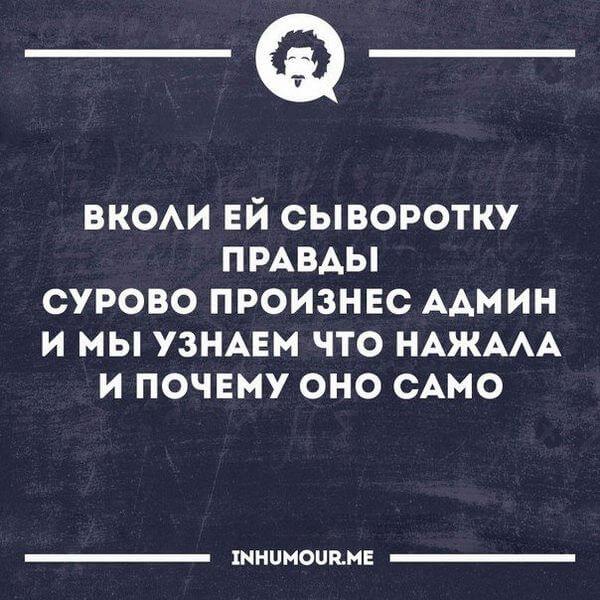 15-ne-vydumannyh-smeshnyh-i-zhiznennyh-istorij-12