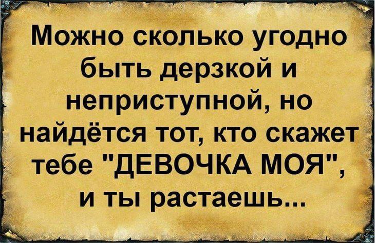 15-ne-vydumannyh-smeshnyh-i-zhiznennyh-istorij-14
