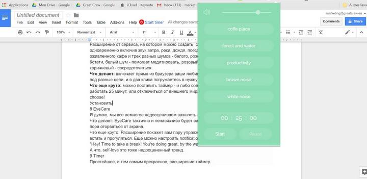 rasshireniya-dlya-google-chrome-5