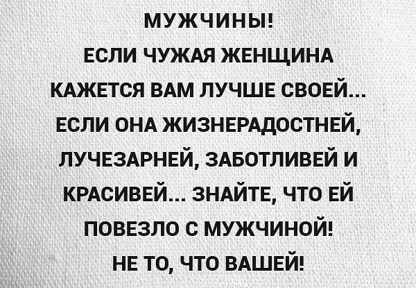 15-ne-vydumannyh-smeshnyh-i-zhiznennyh-istorij-9