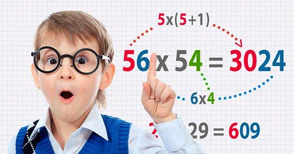 Математические трюки, которыми стоит обучить детей!