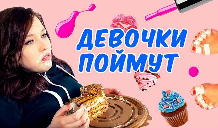 14-veshhej-kotorye-svojstvenny-tolko-devushkam-01