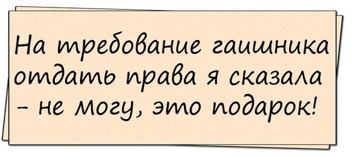 krutye-anekdoty-11