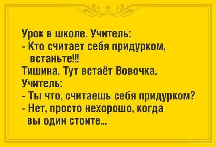 krutye-anekdoty-5