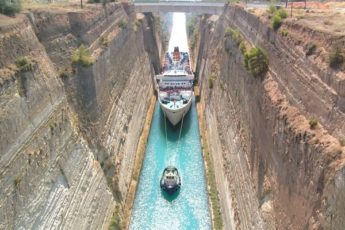 А Вы знали, как выглядит самый узкий в мире канал для кораблей?