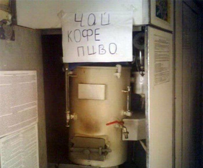 https://luxalux.ru/15-foto-o-tom-kakovo-eto-ezdit-platskartom