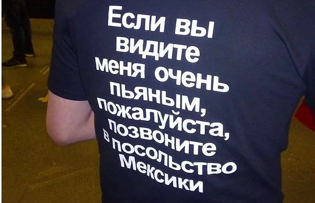 Надорвать живот — новая порция смешных фото из серии «Только в России»