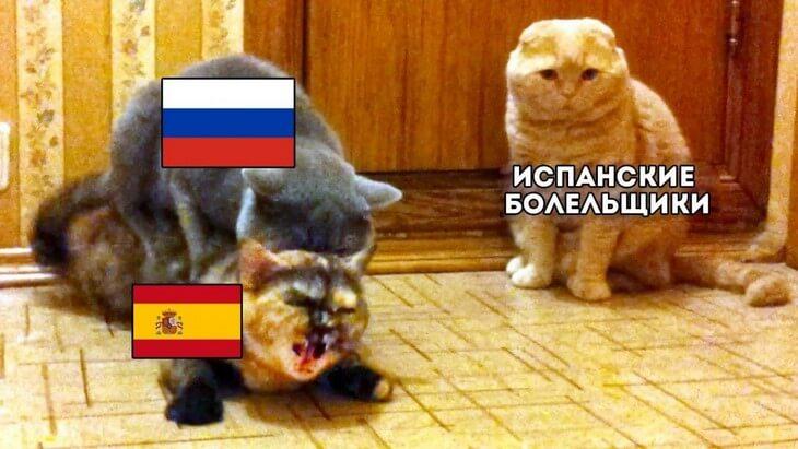 https://luxalux.ru/otpadnye-memy-na-match-sbornoy-rossii-so-sbornoy-ispanii-14-foto