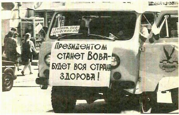 Советское прошлое в 29-ти атмосферных фотографиях