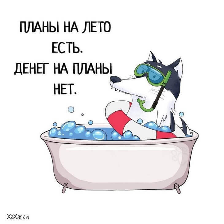 https://luxalux.ru/umoritelnye-komiksy-o-zhizni-haski-po-imeni-karl-i-situatsiyah-tak-horosho-vsem-nam-znakomyh-30-foto