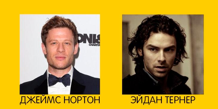 https://luxalux.ru/anglichane-vybrali-novogo-dzheymsa-bonda-1