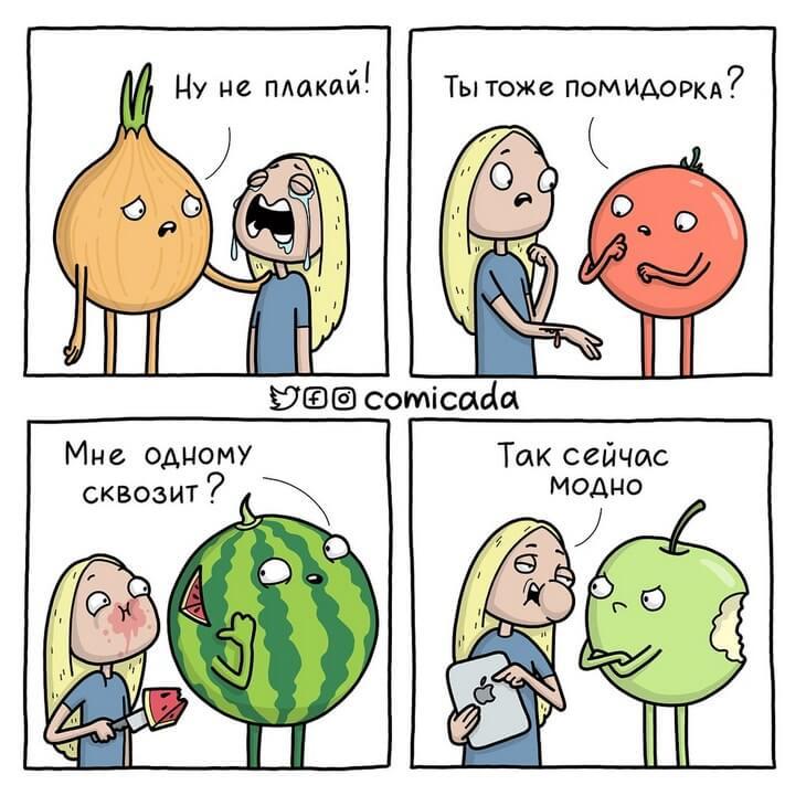 luxalux.ru-zabavnye-komiksy-o-povsednevnyh-situatsiyah-anastasiya-ivanova-hudozhnitsa-iz-chelyabinska-dobavlyaet-v-nih-schepotku-absurdnogo-yumora-4