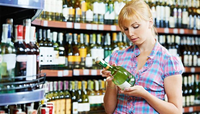 Как выбрать вино в магазине, секреты профессионала