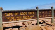 Мыс Доброй Надежды, райский уголок или пристанище призрачного корабля?
